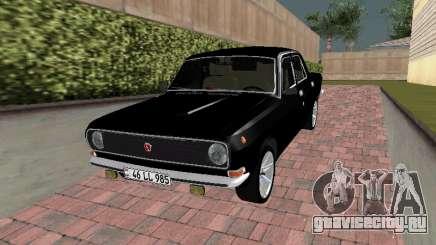 ГАЗ 24-10 Армения для GTA San Andreas