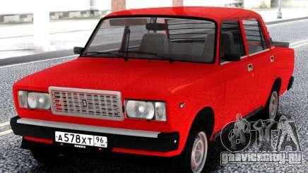 ВАЗ-2107 Оригинальный для GTA San Andreas
