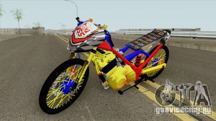 Satria FU Drag New для GTA San Andreas