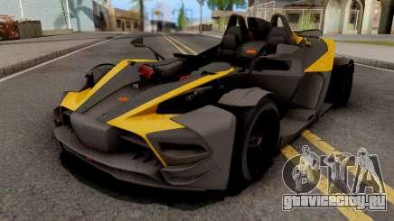 KTM X-Bow R Grey для GTA San Andreas