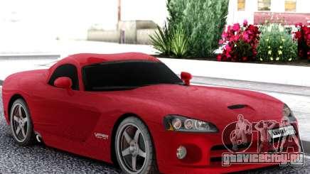Dodge Viper  Red SRT-10 для GTA San Andreas