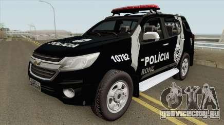 Chevrolet TrailBlazer RONE PMPR 2017 для GTA San Andreas
