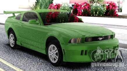 Ford Mustang GT Green для GTA San Andreas