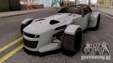 Donkervoort D8 GTO Grey для GTA San Andreas