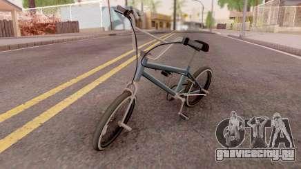 Smooth Criminal BMX v2 для GTA San Andreas