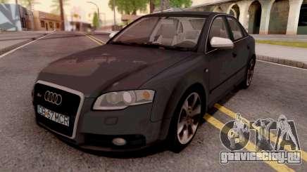 Audi S4 2006 для GTA San Andreas