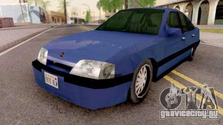 Opel Omega v4 SA Style GTA SA для GTA San Andreas