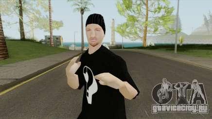 Puya (LQ) для GTA San Andreas