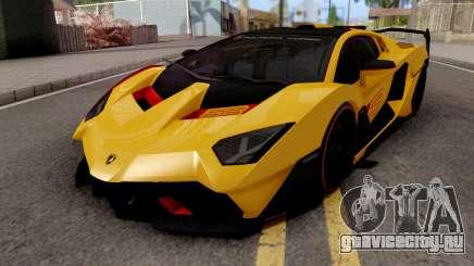 Lamborghini SC18 Alston 2019 для GTA San Andreas