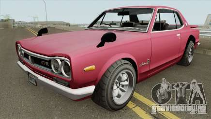 Nissan Skyline 2000 GT-R (KPGC10) 1971 для GTA San Andreas