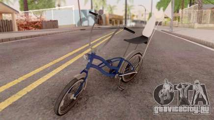 Smooth Criminal Bike v2 для GTA San Andreas