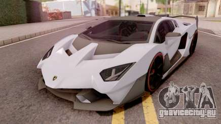 Lamborghini SC18 Alston 2019 Grey для GTA San Andreas