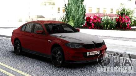 BMW M5 F90 Red-Black для GTA San Andreas