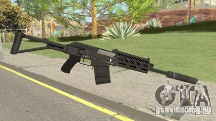 Heavy Shotgun Silenced GTA V для GTA San Andreas