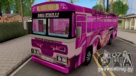 Rosa Kirilli SL Bus для GTA San Andreas