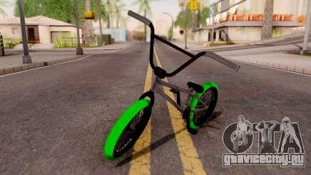 BMX GREENLINE AB2 для GTA San Andreas