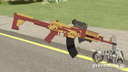 Assault Rifle GTA V MK2 для GTA San Andreas