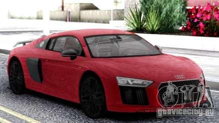 Audi R8 Red для GTA San Andreas