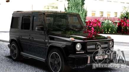 Mercedes-Benz Gelandewagen2 для GTA San Andreas