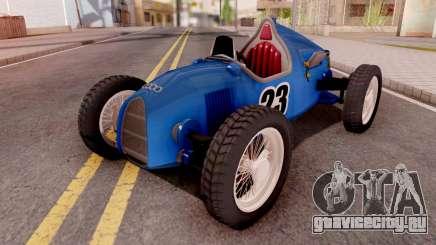 Audi Type C Blue для GTA San Andreas