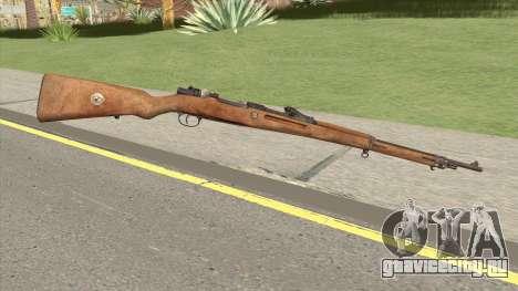 Gewehr-98 (Medal Of Honor Airborne) для GTA San Andreas