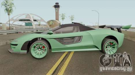Progen Emerus GTA V (Stock) для GTA San Andreas