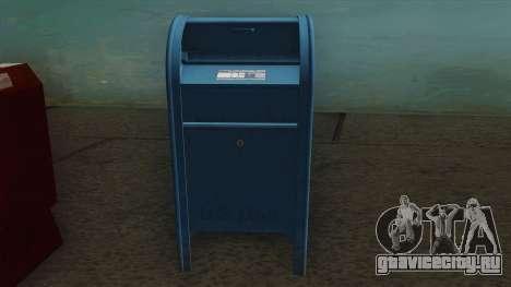 4K Postbox для GTA San Andreas