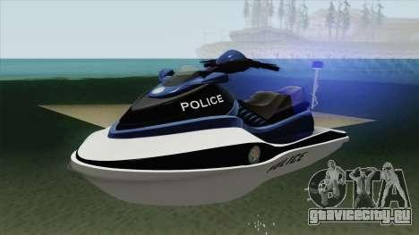 Seashark Police GTA V для GTA San Andreas