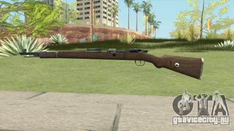 KAR98K Rifle для GTA San Andreas
