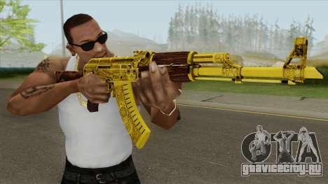 AKM Gold Cartel Skin для GTA San Andreas