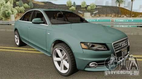 Audi A4 2.0 TFSI S-Line 2010 для GTA San Andreas