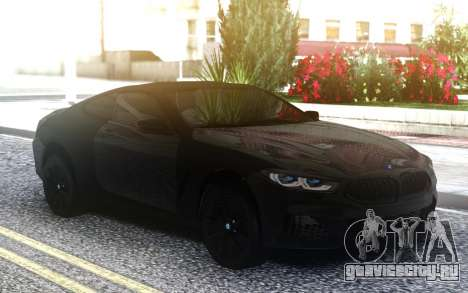 2019 BMW M850 Specs and Prices для GTA San Andreas