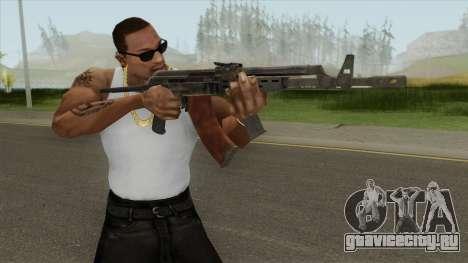 AK-47 Alternative Version (Medal Of Honor 2010) для GTA San Andreas