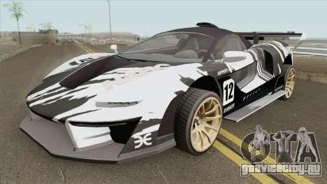Progen Emerus GTA V для GTA San Andreas