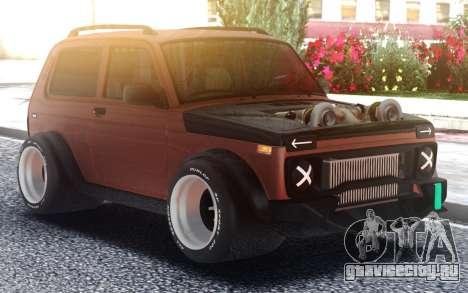 ВАЗ 2121 Нива для GTA San Andreas