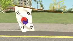 South Korea Flag для GTA San Andreas