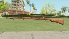 Gewehr-98 (Medal Of Honor Airborne) для GTA San Andreas