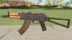 AKS-74U (Medal Of Honor 2010) для GTA San Andreas