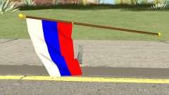 Russian Flag для GTA San Andreas
