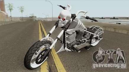Sanctus GTA V для GTA San Andreas