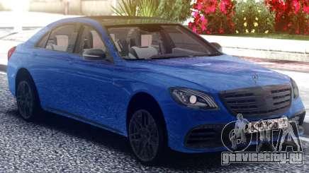 Mercedes-Benz S63 AMG W222 Classic для GTA San Andreas