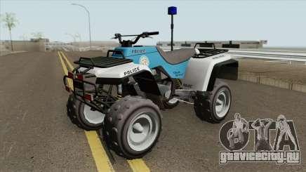 ATV Police GTA V для GTA San Andreas