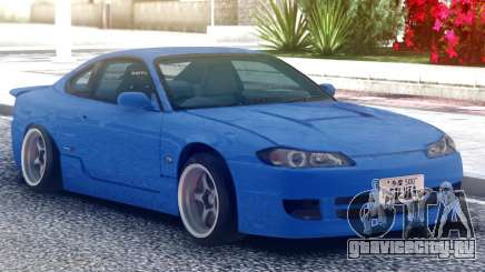 Nissan Silvia S15 Original Blue для GTA San Andreas
