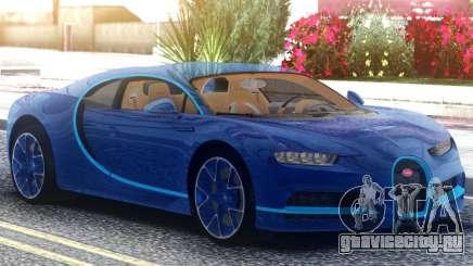 Bugatti Chiron 2020 для GTA San Andreas