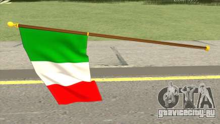 Italian Flag для GTA San Andreas