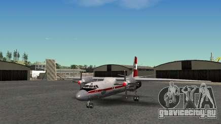Ан-24 Аэрофлот для GTA San Andreas