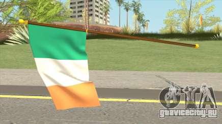 Irish Flag для GTA San Andreas