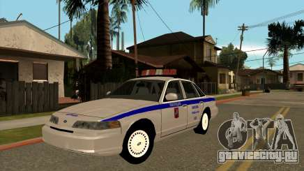 Ford Crown Victoria Милиция для GTA San Andreas