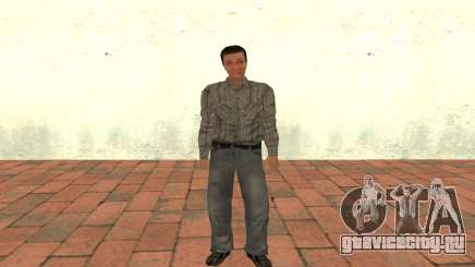 Константин Воронин для GTA San Andreas
