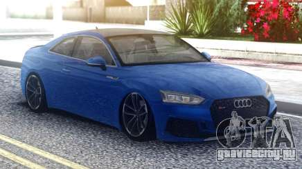 Audi RS5 Blue Coupe для GTA San Andreas